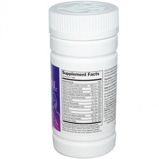 Мултивитамини за бременни и кърмещи жени 60 Таблетки