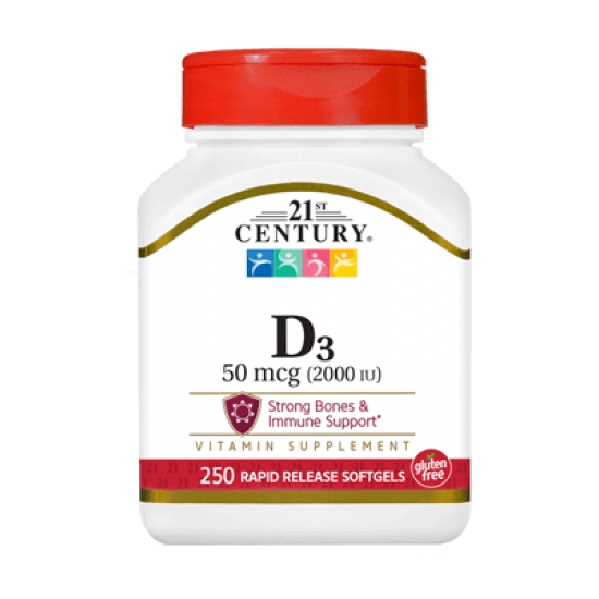 Витамин Д3 2000 IU 250 Дражета
