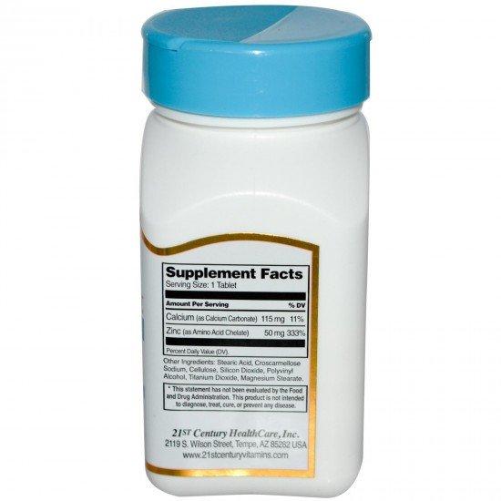 Цинк 50 мг 110 Таблетки