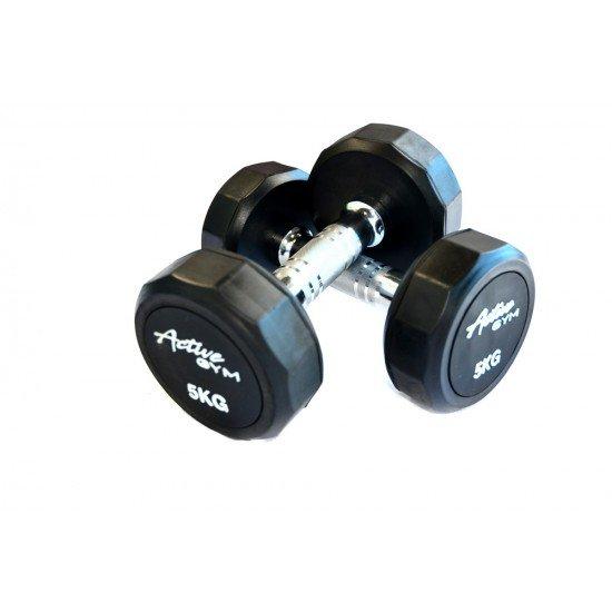 Професионални Гумени Гири Active Gym 2.50кг - 40кг