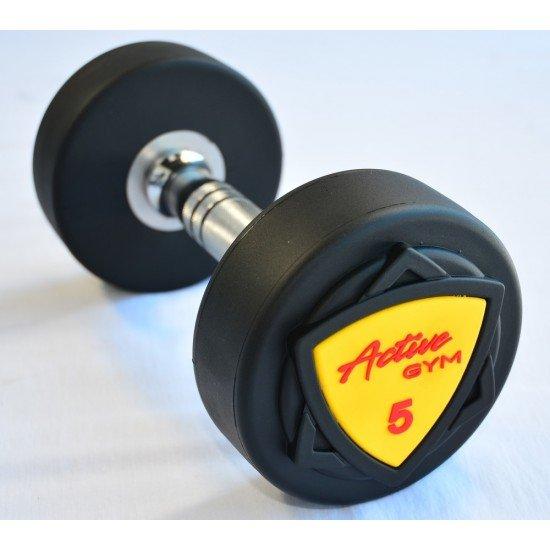 Професионални полиуретанови Гири Active Gym 2.50кг - 40кг