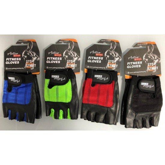 Мъжки Фитнес ръкавици Active Gym Fit Gloves