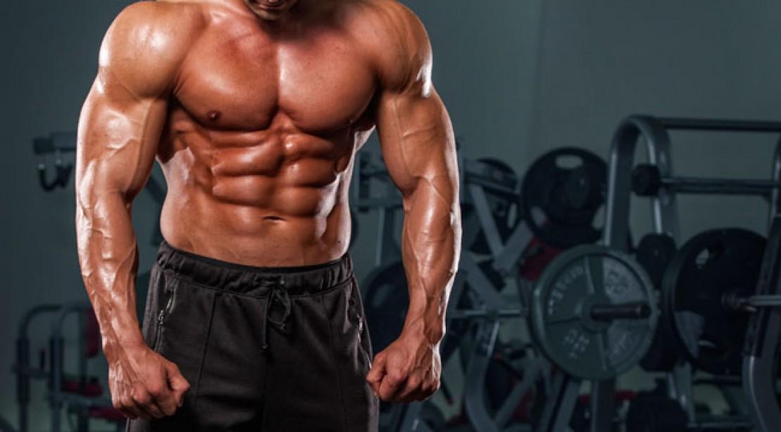 Testo 120 капсули от Battery Nutrition е на отлична цена и съдържа 13 компонента помагащи покачването на тестостерон