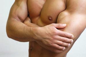 Тестостеронов регулатор на BSN - Aromavex