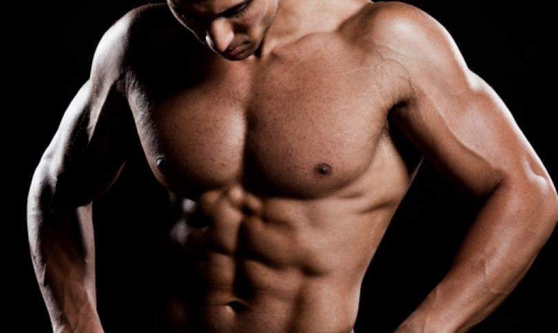 Now Foods L-Carnitine прави тялото релефно.