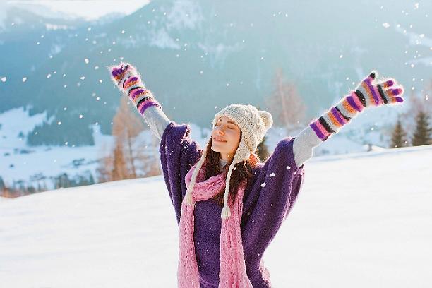 5-HTP 100 mg увеличава щастието, успокоява при стрес и безпокойство и подобрява настроението