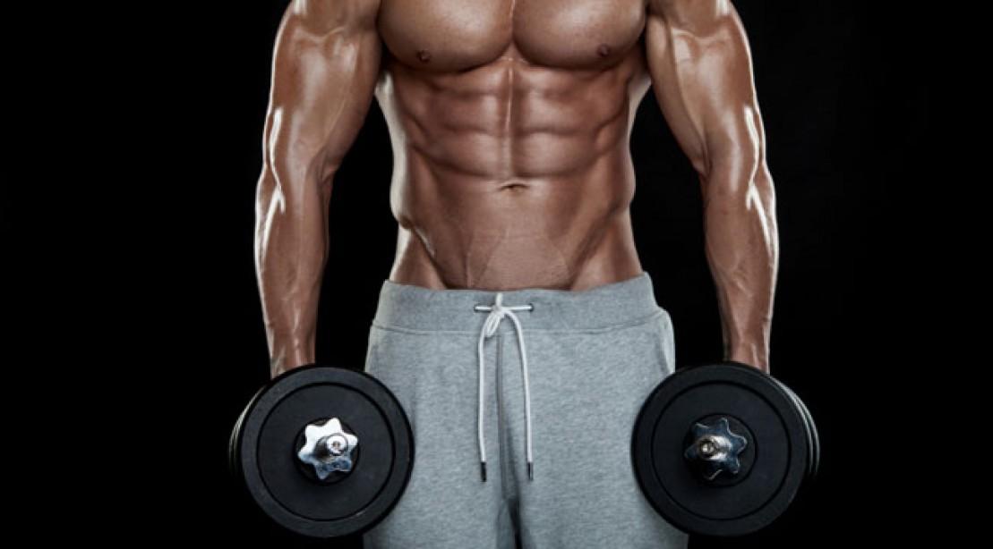 Universal Nutrition Animal Pak Powder стимулира мускулен растеж.