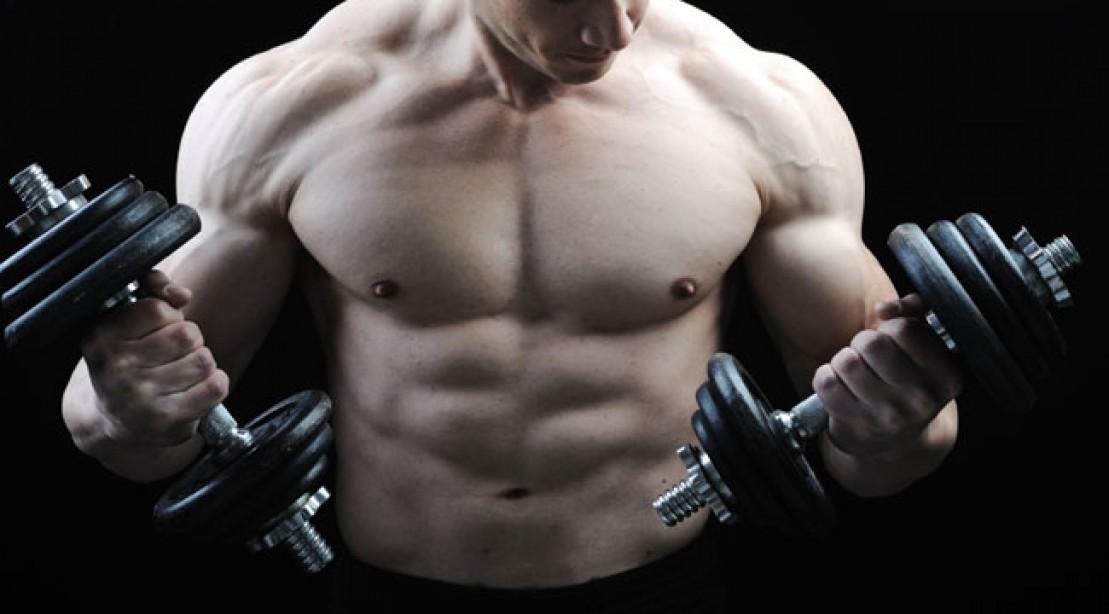 Weider protein 80 plus е идеален избор за всеки спортист, нуждаещ се от висококачествен протеин.
